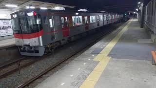 山陽電鉄 東垂水駅