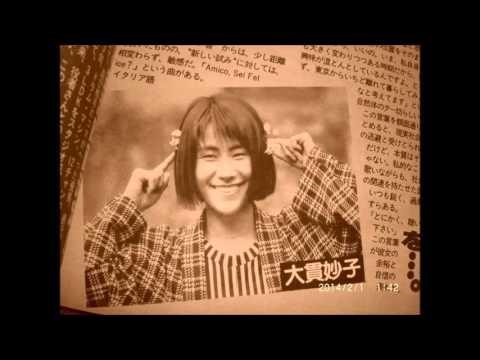 Taeko Ohnuki - 4:00am (slo mo)