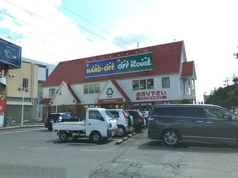 Retro Game Shopper Japan - Hard Off - Komaki Store - Aichi Prefecture - ハードオフ 小牧店 愛知県