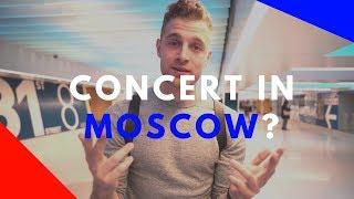 Moscow Concert? Или я просто забыл русский