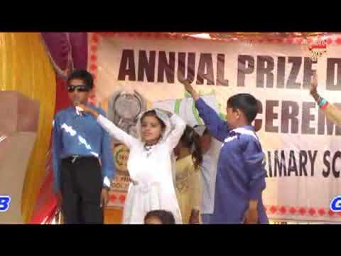 GPS 776 (Annual prize distribution ceremony 2018)