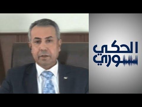 ماذا يحقق النظام السوري من بيع وشراء العقارات عبر المصارف؟  - 22:59-2020 / 2 / 25