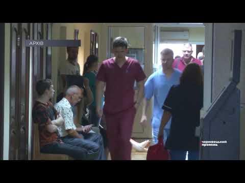 Чернівецький Промінь: Як нині почуваються хворі на COVID-19