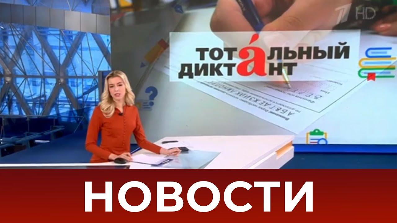Выпуск новостей в 10:00 от 17.10.2020 MyTub.uz