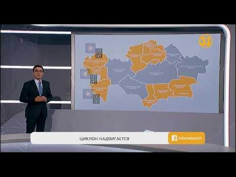В Казахстане в ближайшее время ожидается резкая смена погоды