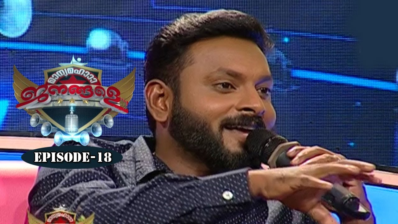 Manyamaha Janangale - An Exclusive Show For Fabulous Orators  | 8th November 2017 | Full Episode