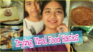 Trying Viral Food Hacks 🔥 Easy Cake Making Recipe/ Malayalam Beauty Channel/SimplyMyStyle Unni