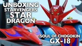 Starvengers Getter Dragon Unboxing GX-18 Review Soul of Chogokin