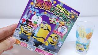 Minions Jikken Drink Set DIY Experimental Candy