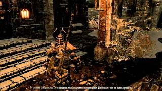 The Elder Scrolls Skyrim Баг в Виндхельме!
