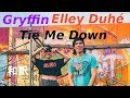 Download 【和訳】Gryffin, Elley Duhé - Tie Me Down