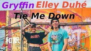 Gryffin, Elley Duhe - Tie Me Down