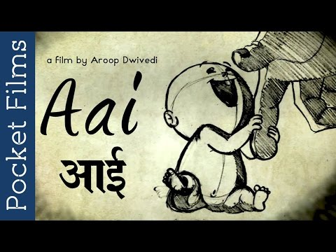 Heart Touching Short Film – Aai (A Mother) | Hindi | Animation | Sketch