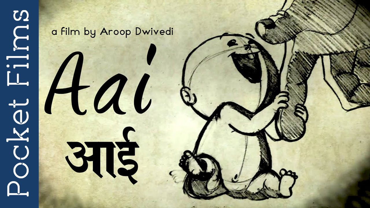Heart touching short film aai a mother hindi animation sketch youtube