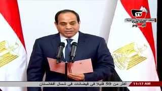 الرئيس عبد الفتاح السيسي يحلف اليمين بالمحكمة الدستورية