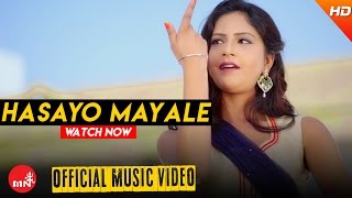 New Nepali Song 2016/2072    HASAYO MAYALE - Hari Datta Phulara (Official Video) Ft.Kishore & Barsha