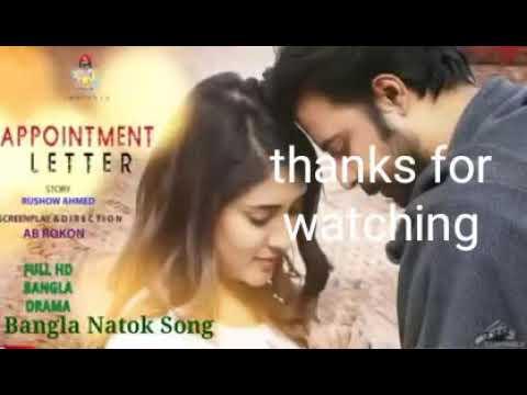 Best bangla natok 2019 song ringtone....