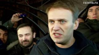 Речь Навального после освобождения