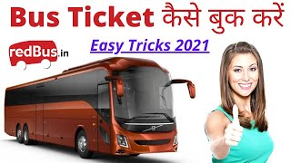 how to book bus tickets online l redbus booking online ticket l bus ticket kaise book karen screenshot 5
