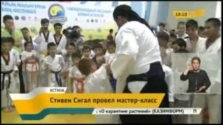 Стивен Сигал провел мастер-класс по боевым искусствам в Астане
