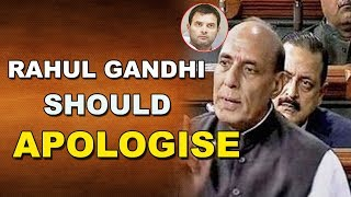 Rajnath Singh:  Rahul Gandhi should apologise on Rafale deal issue | Dot News