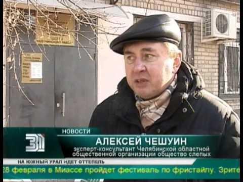 Инвалиды колясочники не смогли попасть в центр занятости Калининского района