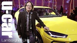 Lamborghini Urus 實車現場直擊: 一窺超級SUV的內裝空間(中文字幕) | U-CAR 現場報導