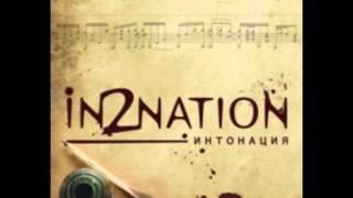 In2nation - Skashi kak mne shitj (Dj Movskii & Dj Karasev)