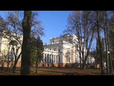 Gomel Palace and Park Ensemble (October 17, 2013)