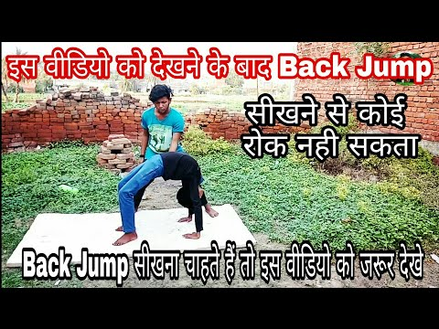 How To Learn Back Walkover Tutorial Back Walkover Eyas Trick Sunny Arya/ Best Trick Back Jump