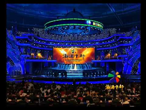 2008 Central China Expo CCTV event Stage and Scenic design by Qi Wei