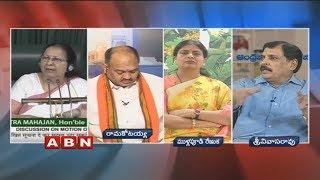 Debate | Rahul Gandhi Speech On No-Confidence Motion | Public Point | Part 2 | ABN Telugu thumbnail