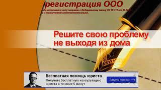 ст 16 закона о защите прав потребителей комментарии(, 2018-02-06T13:29:25.000Z)