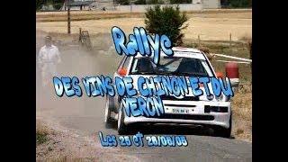 Rallye des Vins de Chinon 2005