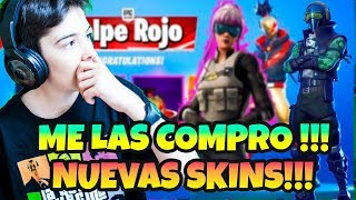 🔴 I BUY ALL THE SKINS OF TODAY'S STORE OF *FORTNITE LIVE WITH HUGOMARKER