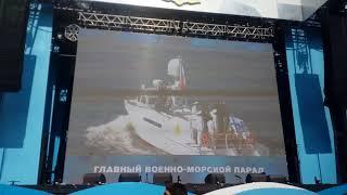Парад на день ВМФ в Санкт-Петербурге, Дворцовая площадь
