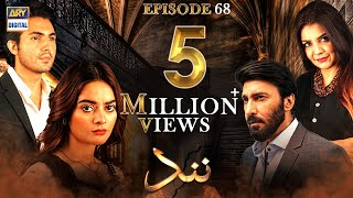 Nand Episode 68  -[Subtitle Eng] - 26th November 2020 - ARY Digital Drama