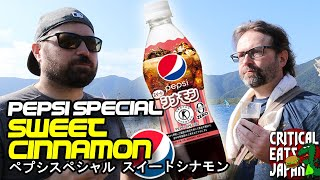 Sweet Cinnamon Pepsi Special | ペプシスペシャル スイートシナモン | With Aaron