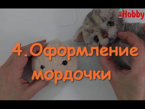 вяжем кота крючком из плюшевой пряжи