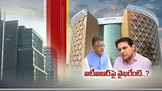 Minister KTR Urges Centre   to Reinstate ITIR Project   in Hyderabad