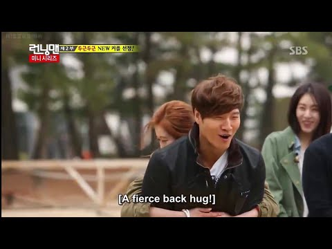 Kim Jong Kook And Go Ara- Cute Back Hug