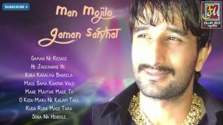 Presenting new gujarati songs by gaman santhal, abhita patel from the album man mojilo santhal ❒ : singer sant...
