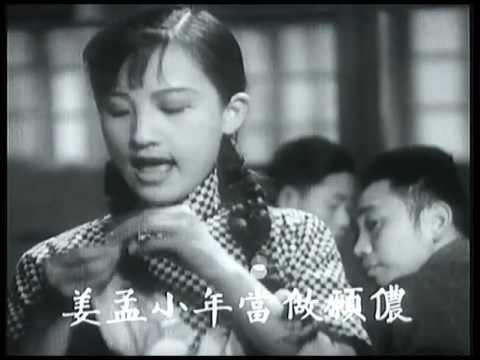 周璇 四季歌(馬路天使1937) HD