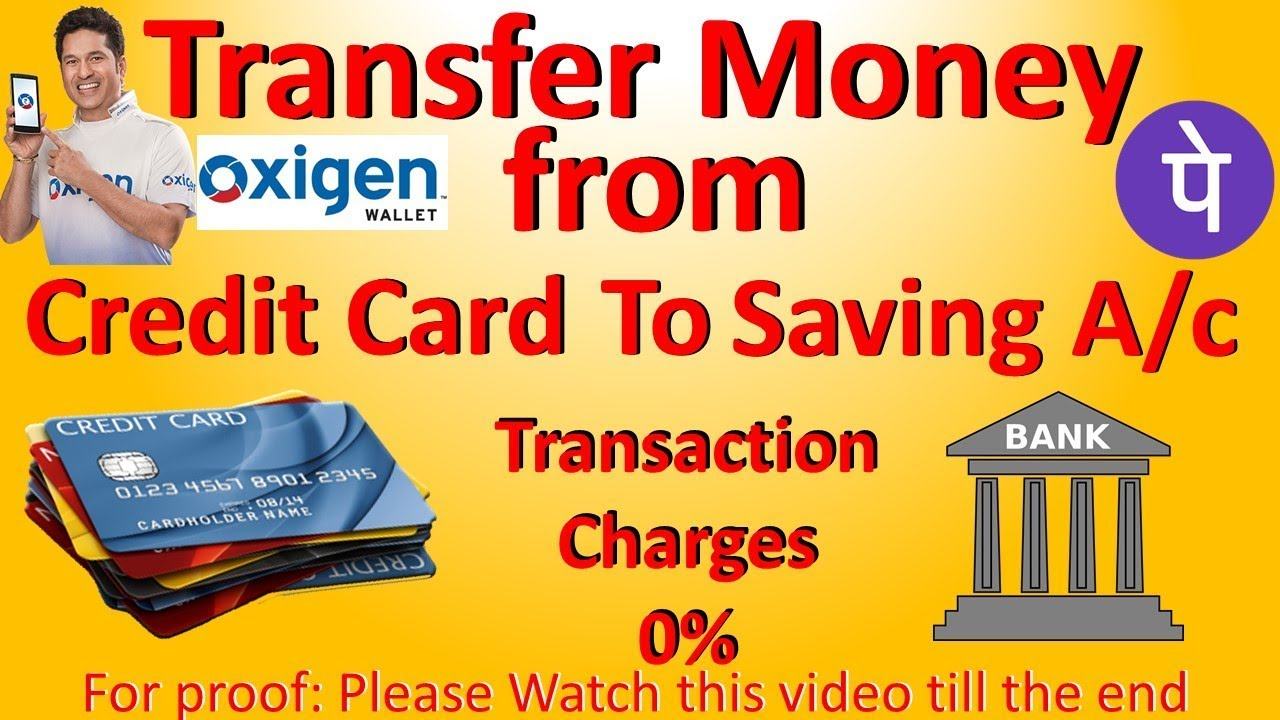 how to transfer money to other bank account using credit card