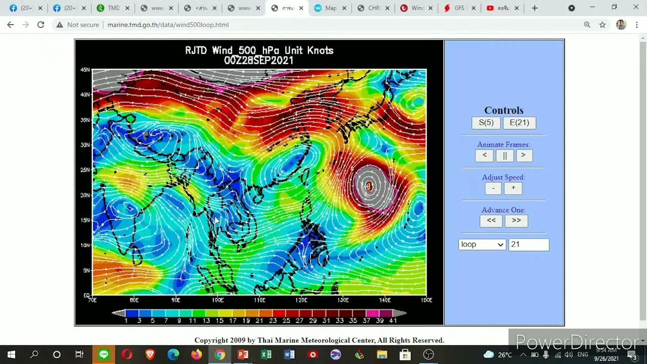 พยากรณ์อากาศ วันที่ 26 กันยายน 2564