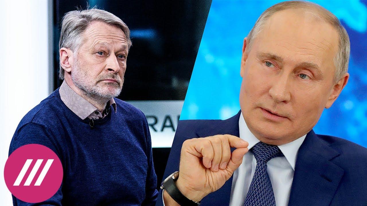 «Путин стелет себе соломку». Дмитрий Орешкин про «уход» президента до 2036 года // Дождь