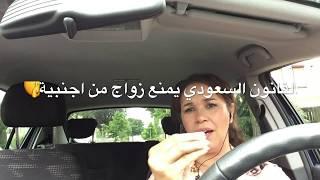 /السعودي الذي سب  بنات المغرب و الامازيغ/ ردا على بعض الاوباش