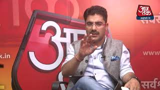 Anchor Chat: महाराष्ट्र में 5 साल चलेगी गठबंधन की सरकार?