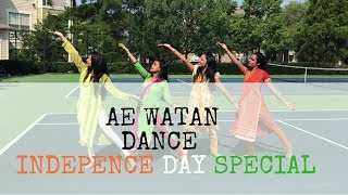 Ae Watan | Raazi | Independence Day/Republic day Special | Patriotic Group Dance|Simple Steps|Sreela