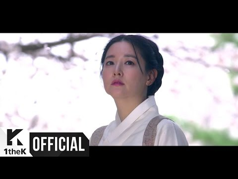 [MV] MelodyDay(멜로디데이) _ The song of the star(별의 노래) (사임당, 빛의 일기 OST Part.8)